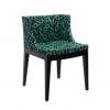 Mademoiselle Memphis Green/black Chair